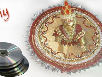 Diy How to make dress of Bal Gopal with cd. Ladoo Gopal. Kanah ji. - Poshak making