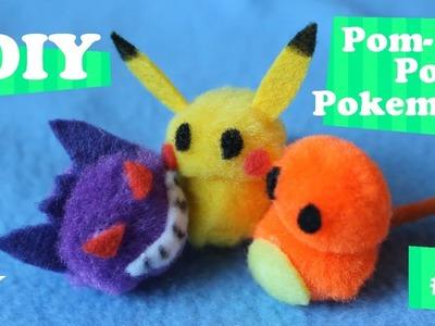 """❤ DIY Pom-Pom Pokemon #2! How To Make """"Pokepoms""""! Charmander, Pikachu & Gengar! ❤"""