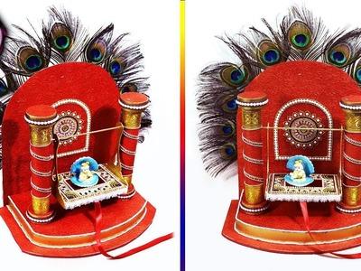 How to make a jhula. swing for bal gopal. kanha   DIY Jhula   #Artwithcreativity 237