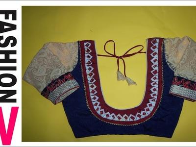How to make designer blouse at home in Hindi-61|Designer Bridal Back Neck Blouse Pattern - 2017