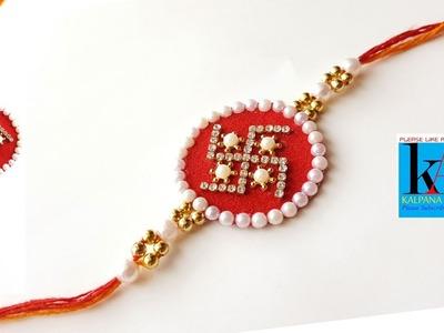 How to make designer swastik Rakhi at home    Raksha bandan special Rakhi DIY