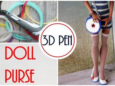 How To Make Doll Purse Bag 3d pen Easy. Monster High, Barbie, Bratz. DIY Handmade Craft Tutorial