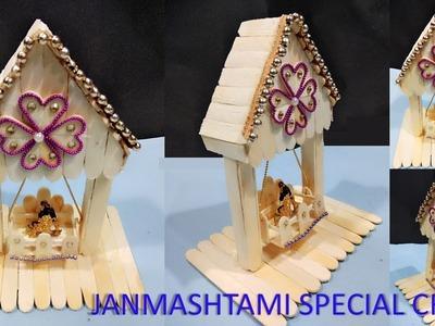 How to make Ice cream stick diy crafts    Janmashtami special   