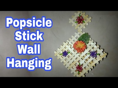 How to make popsicle stick wall hanging | Ice cream stick booke | wall decoration ideas | HMA##061