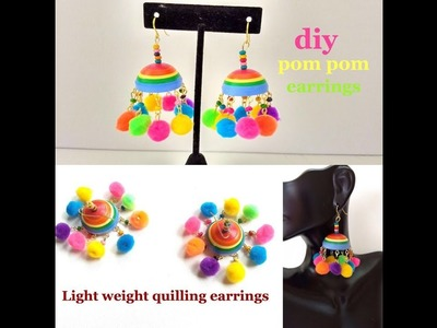 How to make Quilling Earrings jhumka||paper quilling earrings with pom pom||tutorial