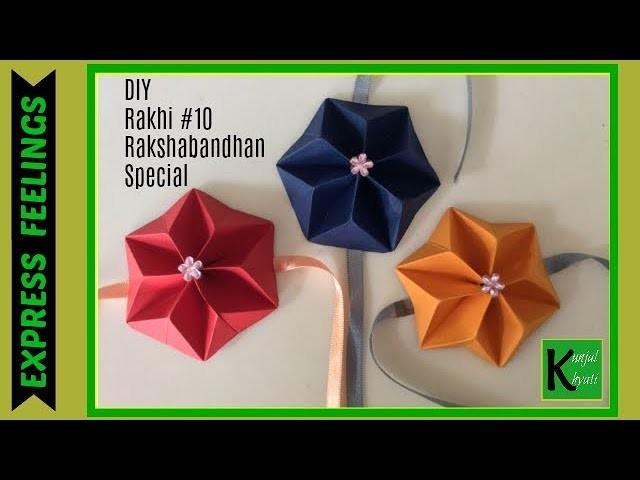 How To Make Rakhi At Home in 5 minute | Step By Step Tutorial | Easy & Quick Flower Rakhi Bracelet |