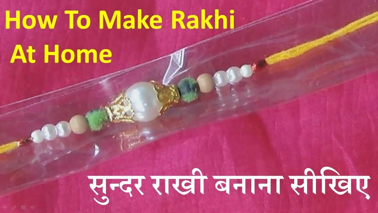 How To Make Rakhi At home on This Rakshabandhan Festival 2017 || सुन्दर राखी बनाना सीखिए -