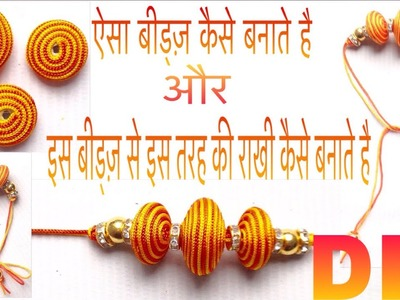 How to make rakhi with beads || raksha bandhan || rakhi making idea with beads || beads rakhi