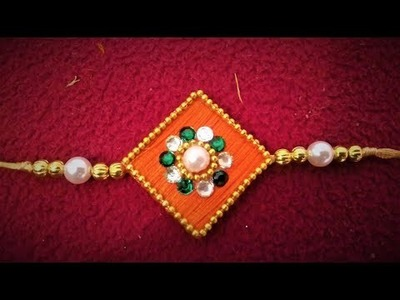 How to make Rakhi with silkthread. how to make Rakhi at home