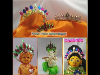 How to make Tiara OR Crown OR Kiritam for Varalakshmi vratam puja