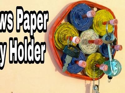 Key holder |  Newspaper key holder | Best out of waste | how to make key holder | HMA##045