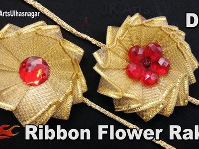 Ribbon Flower Rakhi for Raksha Bandhan | How to make Rakhi | JK Arts 1266