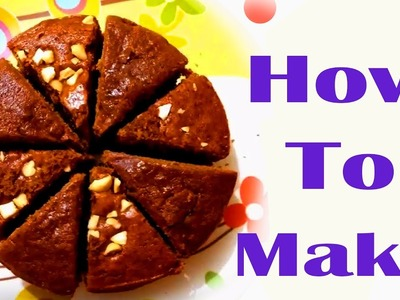 बिस्कीट केक, How To Make Cake In Pressure Cooker, Biscuit cake in cooker, Ganesh festival Recipe