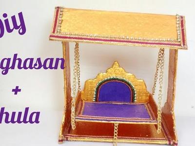 2 in 1(Singhasan + jhula ) using pizza box for Krishna.How to make handmade Jhula.Singhasan