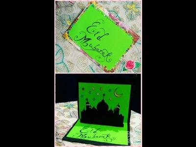 DIY POP UP EID CARD.HOW TO MAKE EASY EID MUBARAK POP UP CARD.DIY EID MUBARAK CARD.ART WITH ALIYA