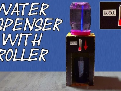 How to make a Water Dispenser from Cardboard
