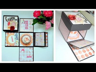 How to make an explosion box card | With a cake inside | Step by step tutorial