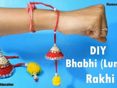 How To Make Bhabhi Rakhi (Lumba Rakhi) at Home   DIY