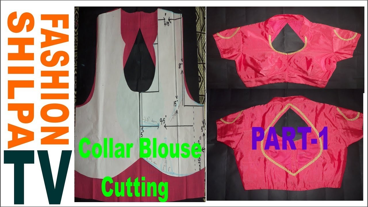14 52 Blouse With Boat Neck Cutting And Sching Easy Method