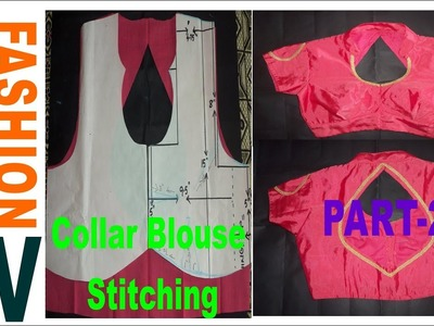 How to make Designer Blouse at Home-65|high collar neck blouse|Collar Blouse Stitching  part 2