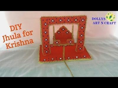 How to make Jhula. Swing for Krishna. Kanha. Bal gopal at home   DIY Easy Krishna jhula