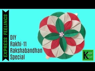 How to make Rakhi # 11,Rakhi making ideas l how to make Rakhi easily at home with Paper,DIY|Handmade