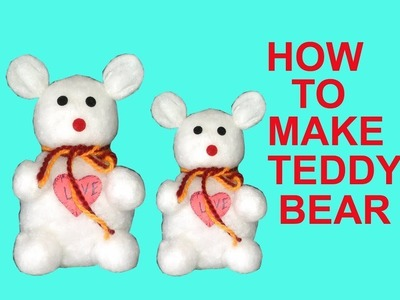 How to make teddy bear with cotton at home in hindi