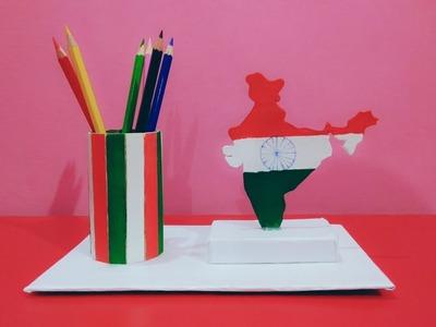 Independence Day Crafts | How to Make Pen Stand | Pen Holder | Pencil Holder | Desk
