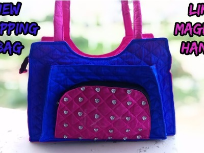 Shopping bag (new design) make at home.cutting and sewing.how to make shopping bag.