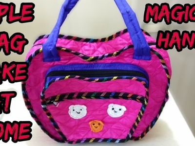 Apple shaped handbag make at home.how to make apple shaped hand bag at home in Hindi