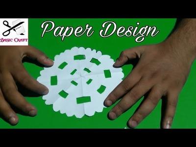 How to make a paper design   Style 2   कागज़ की डिज़ाइन कैसे बनायें