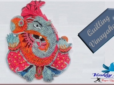 How To Quill Lord Ganesha |Paper Quilled Lord Ganesha | Paper Quilling Art