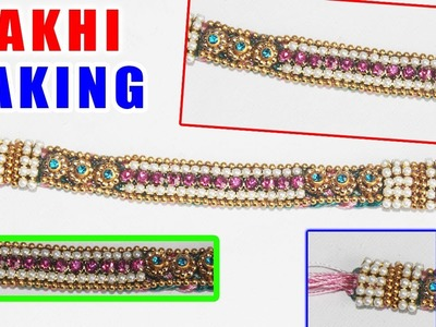 Rakshabandhan special rakhi making video | how to rakhi making at home