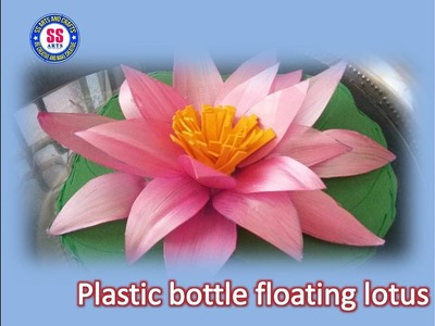 DIY || bEST OUT OF THE WASTE || Plastic bottle turned in to a floating lotus flower