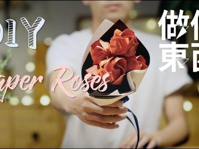 DIY Paper Roses【告白玫瑰】:Flirting 101 Class