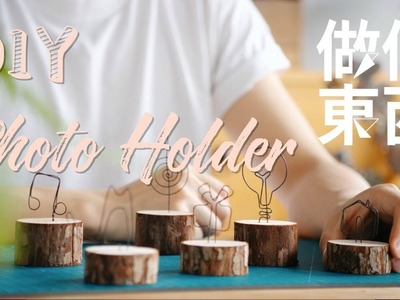 DIY Photo Holder【卡片夹】:Simple Wire Wrapping Idea!