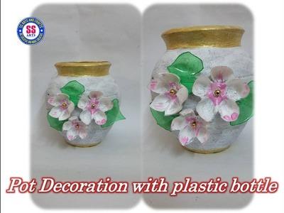 DIY || Pot decoration with plastic bottle || Plastic bottle flowers