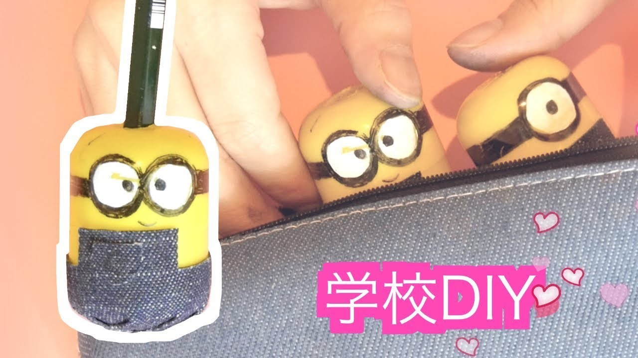 [English subs] DIY BACK TO SCHOOL MINIONS PENCIL SHARPENER   Despicable Me Kinder Egg Surprise