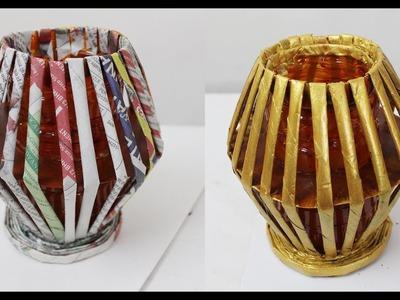 Newspaper flower vase | DIY waste bottle flower pot