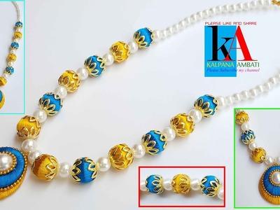 DIY | Bridal Chandbali Silk Thread Necklace new design at Home | Chandbali Necklace  festival ware