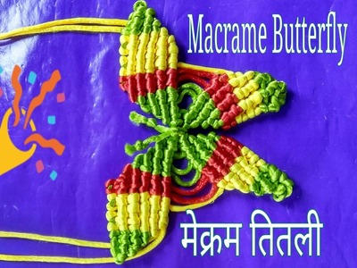 DIY Macrame Butterfly | full making video |  Macramé basic knowledge