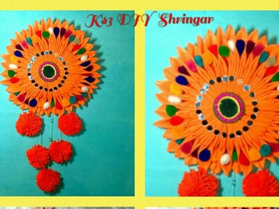 DIY ribbon pompom Wall hanging at home   Home decor   Best out of waste   home decor craft
