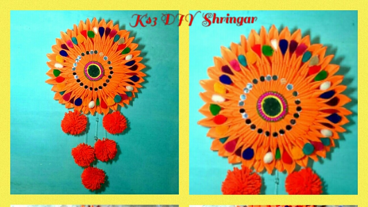 DIY ribbon pompom Wall hanging at home | Home decor | Best out of waste | home decor craft