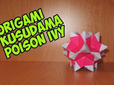 DIY: Origami  Kusudama Poison Ivy\折り紙楠田ポイズンアイビー