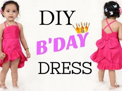 DIY Princess Dress - My Daughter's Birthday Outfit | ShrutiArjunAnand