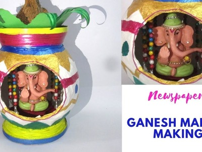 DIY: Recycled Newspaper Temple Making | Easy Ganesh Mandap | Best out of waste | Newspaper Craft