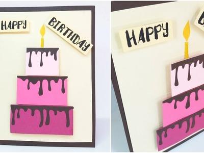 Happy birthday cake card design ideas DIY 3d Handmade Cards for birthday tutorial Step by Step
