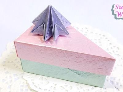 Origami - Cake Box, Gift Box (DIY)