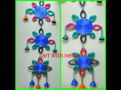 Wall hanging with newspaper. Best out of waste.DIY || art with neha 70 ||