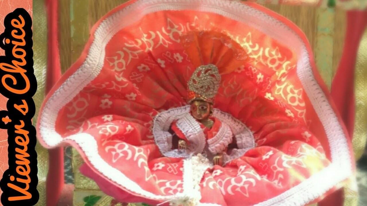 5 Minute DIY.How to make dress(poshak) of Bal Gopal.Ladoo.Janam Ashtmi Special  dress